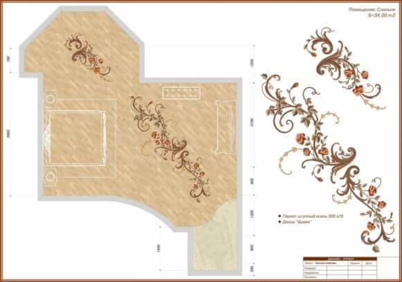 Дизайн проект паркета